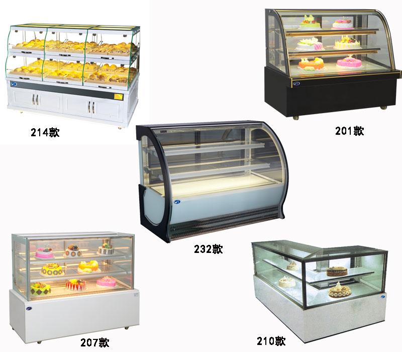 面包蛋糕展示柜