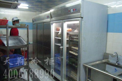 台湾四海游龙锅贴连锁厨房冰柜_厨房冷柜案例