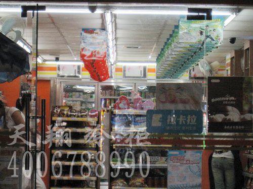 便利店展示柜,展示柜价格,冷藏展示柜