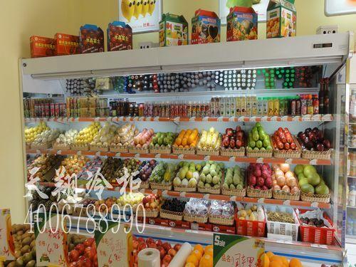 东莞冷藏柜,水果冷藏柜,立式冷藏柜
