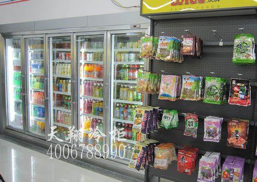 多门冷柜,多门冰柜,便利店冰柜,冰柜报价