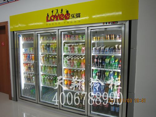 饮料柜,雪柜,展示柜,立式冰柜