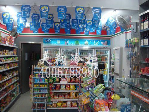 便利店冷柜,立式冰柜,冷藏展示柜
