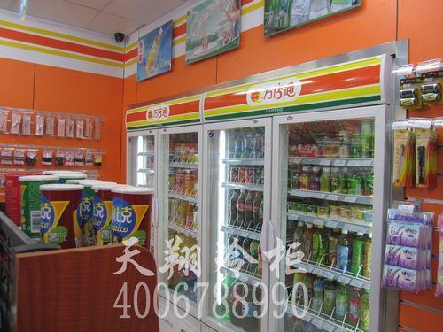 冷柜专卖,深圳冷柜,冷藏展示柜
