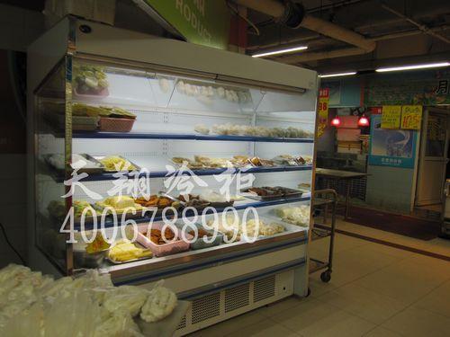 豆制品保鲜柜,立式冷柜,深圳冷藏柜