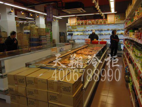 超市冷柜,冷冻展示柜,冷柜价格