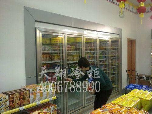 便利店冷柜,便利店冰柜,冰柜价格,冷柜价格