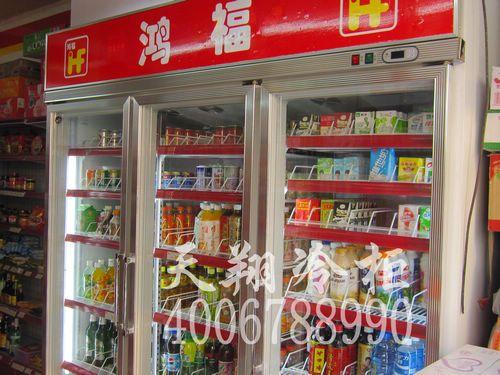 展示冰柜,保鲜冷柜,冷柜尺寸