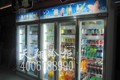 三门冰柜,二门展示柜,冷藏保鲜柜