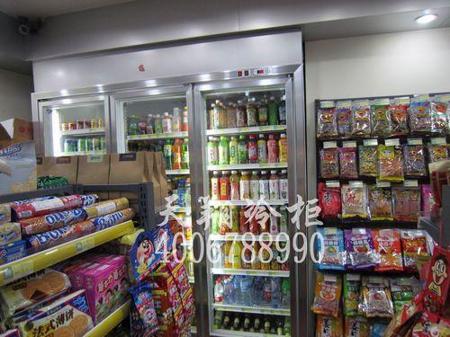 冷藏柜价格,保鲜冷柜,冰柜报价