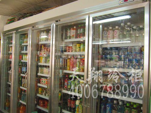 五门冰柜,冷柜公司,冰柜报价