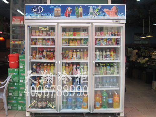 三门冰柜,超市鲜肉柜,保鲜柜