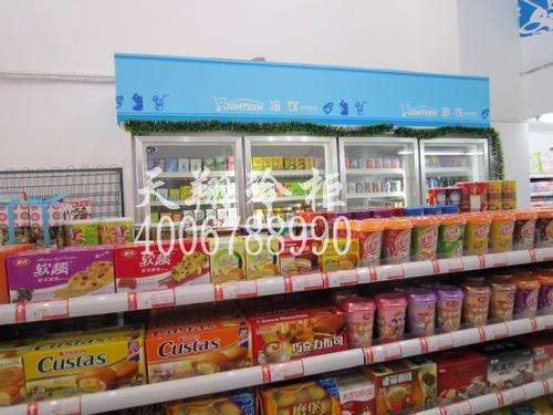 四门展示冰柜,冷柜报价,保鲜柜