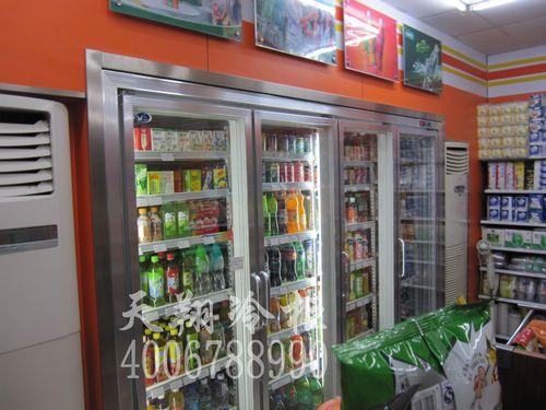 冷藏柜价格,便利店冰柜,冷柜报价