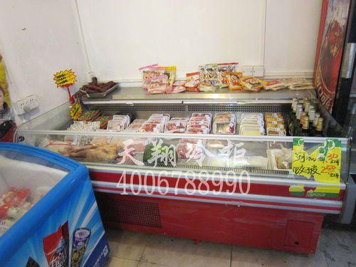超市冷柜,鲜肉保鲜柜,冰柜冷冻柜