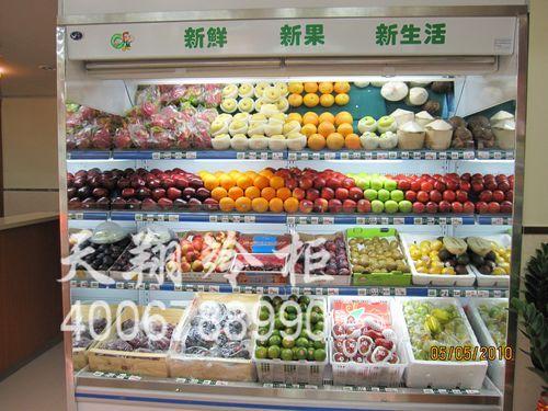 水果店常用哪种保鲜柜冷藏柜?