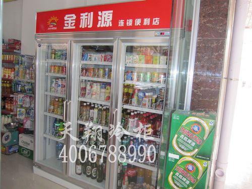 连锁便利店冷柜,展示冰柜,冷柜尺寸