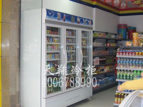 保鲜展示柜,三门冰柜,冷柜图片