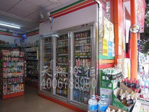 四门冷柜,冰柜厂,保鲜冷柜