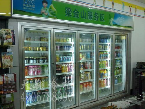 江门冰柜,立式冰柜,大型冰柜,冰柜展示柜