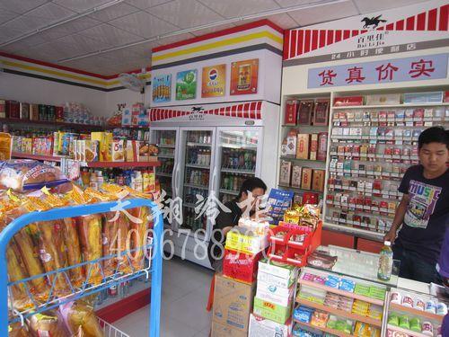 冰柜展示冷柜,超市冷柜,保鲜柜价格