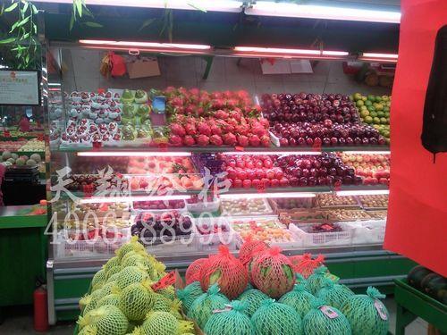 广州越秀果芝林水果保鲜柜-水果风幕柜-广州水果柜工程案例