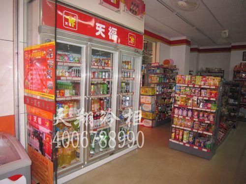 深圳龙华天福三门饮料柜-连锁便利店冷柜工程案例