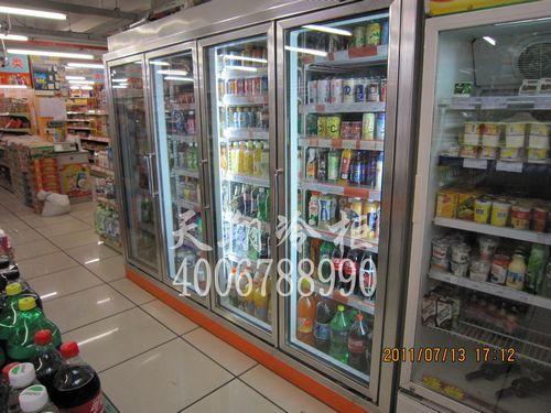 保鲜冷柜,冷柜公司,饮料冰柜