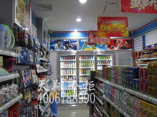 饮料展示冰柜,冷柜厂,冷藏柜报价