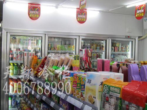 饮料展示柜,保鲜展示柜,冷藏柜价格