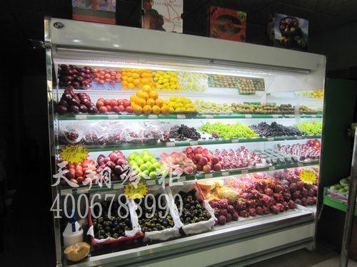 风幕柜,保鲜柜,水果柜,立式冰柜