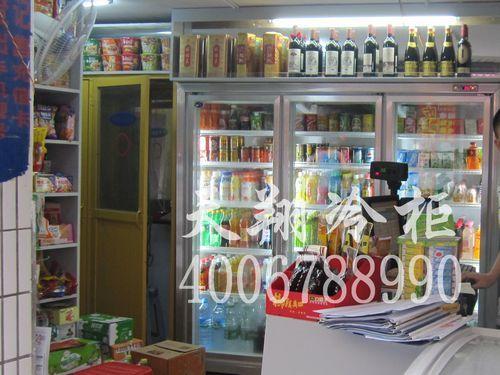 三门冰柜,便利店冷柜,冷柜图片
