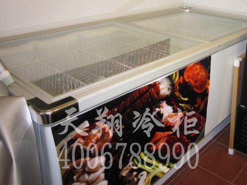 冷冻柜,蛋糕柜,立式冷冻柜