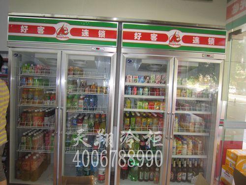 惠州淡水好客连锁便利店冰柜-双门冷柜价格工程案例