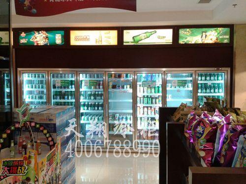 东莞东城魔方KTV啤酒饮料柜-KTV大型陈列柜工程案例
