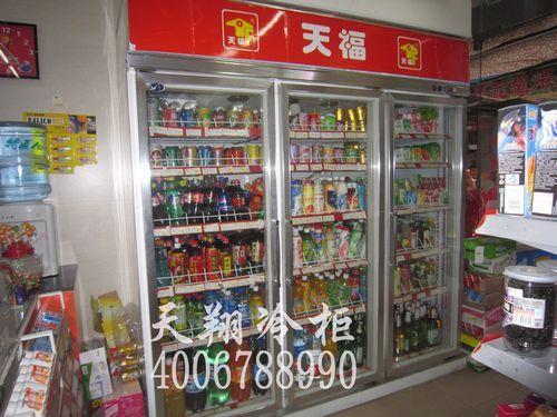 三开门展示柜,深圳冰柜,便利店冰柜,冰柜价格