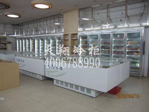 立式冷冻柜,冷冻柜价格,超市冷冻柜
