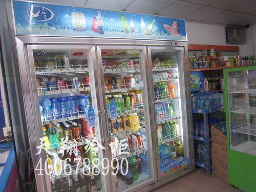 深圳三门饮料冷藏柜,便利店冷柜,保鲜展示柜,冷餐柜价格