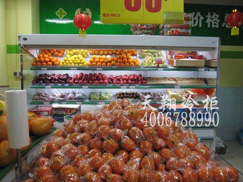 深圳水果保鲜柜,超市保鲜柜,冷藏展示柜,鲜肉冷柜