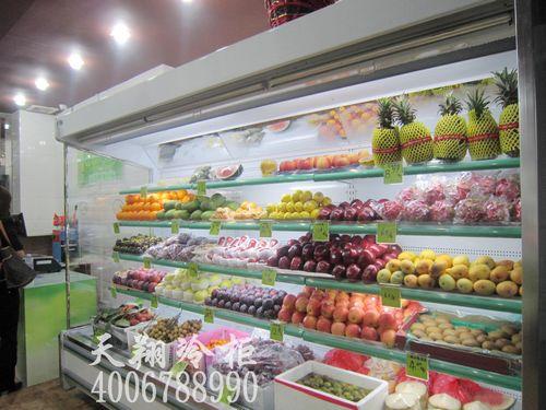 水果店冷柜,水果保鲜柜,风幕柜价格,展示冰柜