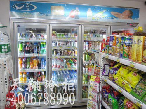 广州冷柜,四门展示柜,冷藏展示柜