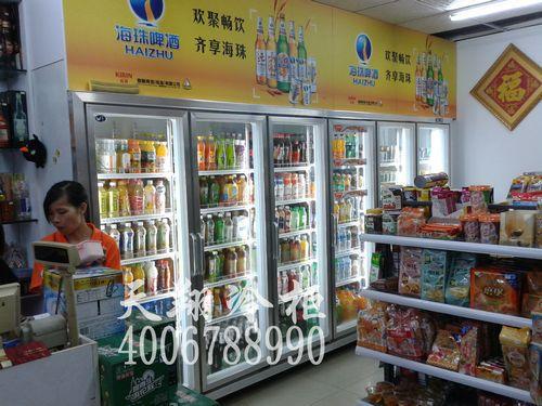 珠海冷柜,便利店冷藏柜,饮料冰柜,冷藏展示柜