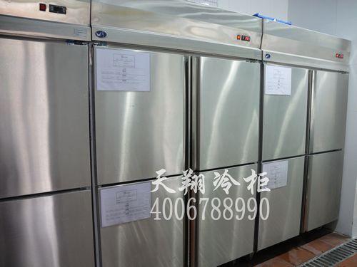 厨房冷柜,深圳冷藏柜,四门厨房柜