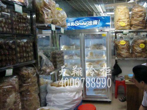 广州低温展示柜,冷冻冰柜,食品低温冷冻柜,冷冻柜厂家