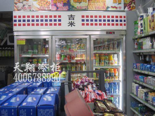 深圳展示柜,保鲜柜,冷柜价格