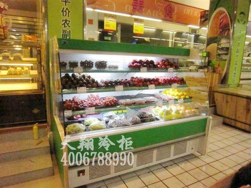 水果柜,保鲜柜,水果冷藏柜,水果风幕柜
