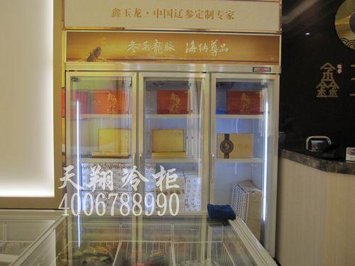 展示冰柜,冷藏柜价格,冷冻柜