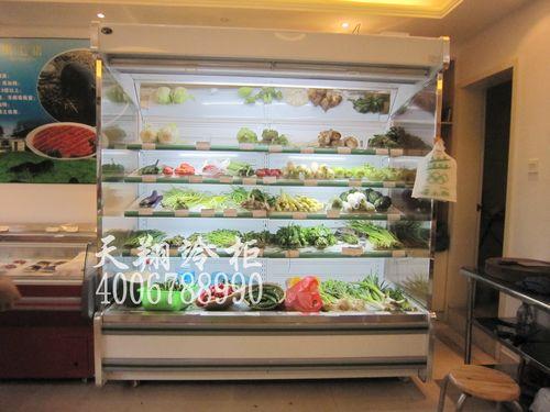 冰柜,保鲜柜,冷鲜肉柜,深圳冰柜