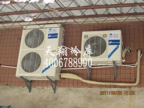 广州冷库,超市冷库,保鲜冷库,冷库价格