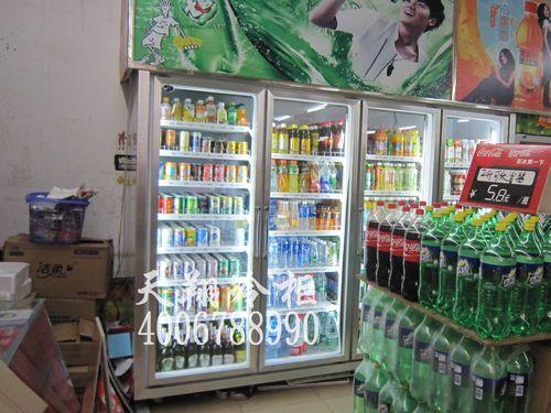 超市冷柜,超市饮料柜,超市保鲜柜,四门冰柜